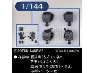 BANDAI MODEL KIT BUILDERS PARTS HD MS HAND 01 EFSF 1/144 ACCESSORI