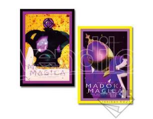 VARI MADOKA MAGICA VISUAL BOOK SET (2pz) LIBRO ILLUSTRATO